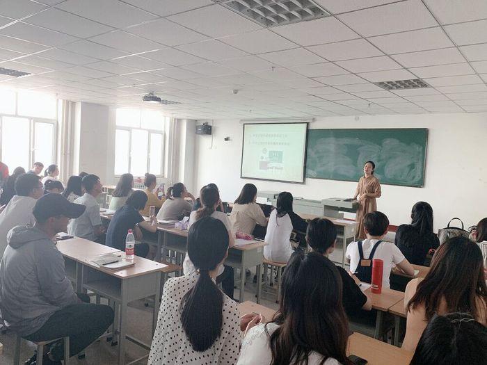 教学沙龙-刘晓宇.jpg
