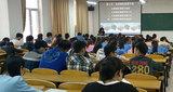 李冠瑶教授为我校师生上示范教学公开课